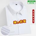 秋季白襯衫男長袖商務修身韓版休閑潮流正裝彈力抗皺免燙男士襯衣