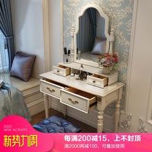 美式梳妆台卧室小现代简约实木化妆台女欧式轻奢小户型化妆桌网红