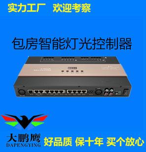 智能灯光控制器 包房灯酒吧KTV 触摸屏DMX解码器点歌机空调控制器