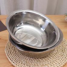 无磁不锈钢盆加厚圆形面盆餐厅饭店食堂汤盆汤碗日用百货二元店