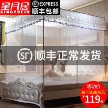 蒙古包蚊帳新款支架坐床式兒童防摔加密加厚1.2m1.8床1.5家用紋賬