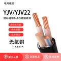 电线电缆生产厂家3*16+1*10 3*35+1国标铜芯电缆电力电缆 yjv电缆