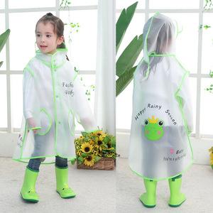 អាវភ្លៀង Little Children Raincoat Boy and Girl PZ670924