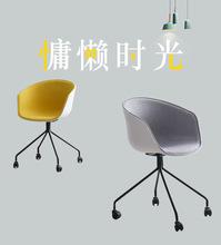 近現代簡約舒適時尚休閑家用辦公學生設計師滑輪電腦靠背轉椅包郵