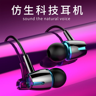 Luminous heavy bass in-ear headphones for vivo in-ear headphones with microphones for mobile phones
