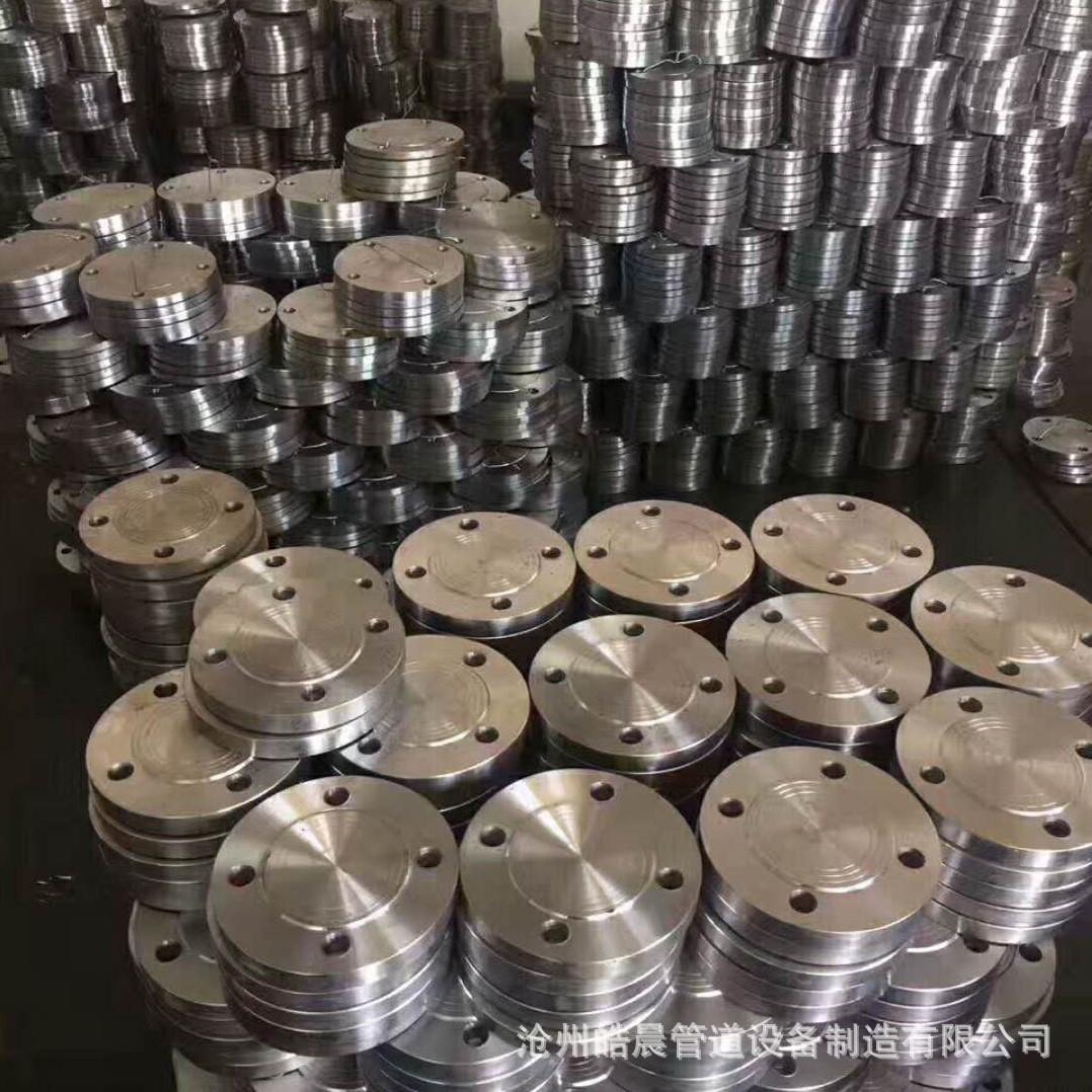 厂家加工美标碳钢盲板 凹凸面焊接盲板 高压盲板 A105国标盲板