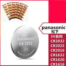 供應松下系列卡裝紐扣電池CR2032印尼原廠高端電子產品用