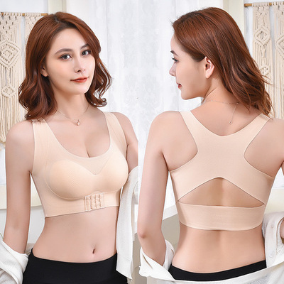 Underwear two in one invisible no trace correction hunchback no steel ring buckle underwear female