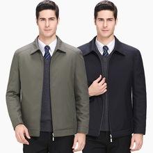 2020新款夹克棉衣男中年休闲立领外套秋冬季短款保暖男装爸爸棉服