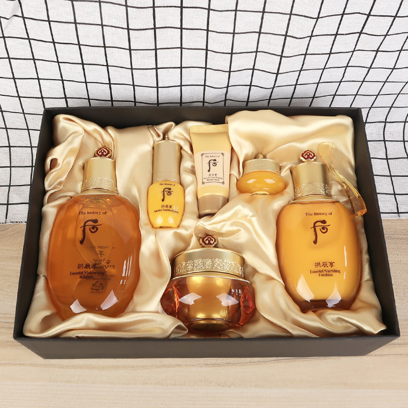 WHOO Hou Shenchen Enjoy the water breastbox South Korea LG skin care products rhyme, the weather, the general trade can enter the business super