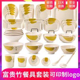 A5密胺餐具 富贵竹碗汤碗饭碗仿瓷塑料拉面中式火锅调味面碗