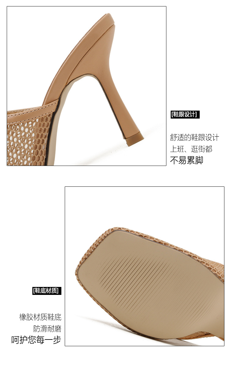 New fashion women's shoes hollowed out Baotou mesh fine high-heeled wear women's sandals and slippers NHSO209226