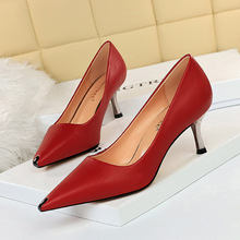 2128-2 European and American fashion simple slim heel high heel shallow metal pointed point professional ol versatile high heel shoes single shoe