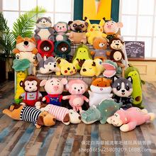 可愛柔軟毛絨玩具  12寸公仔  40-60厘米玩偶  地推派送禮品批發