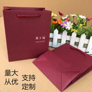 Zhou*Fu New Creative Jewelry Packaging Jewelry Tote Bag Ring Box Gift Packaging Bag Wholesale Customization
