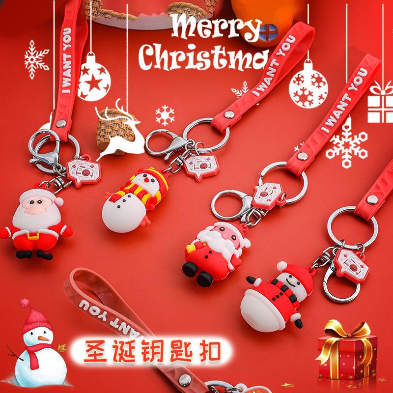 创意圣诞小挂件钥匙扣卡通圣诞老人包包装饰钥匙圈挂饰圣诞节礼物