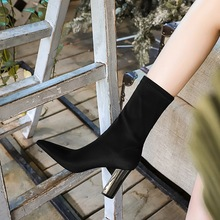 3128-15 European and American style metal heel simple thick heel high heel pointed elastic Lycra slim sexy club short boots