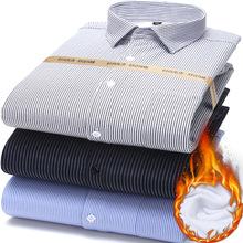中年保暖衬衫男爸爸装冬季新款一体绒保暖衬衣男士宽松加绒加厚衫