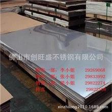 【廠家直銷】304/0.6張浦不銹鋼2B平板  304不銹鋼冷軋板  價格優