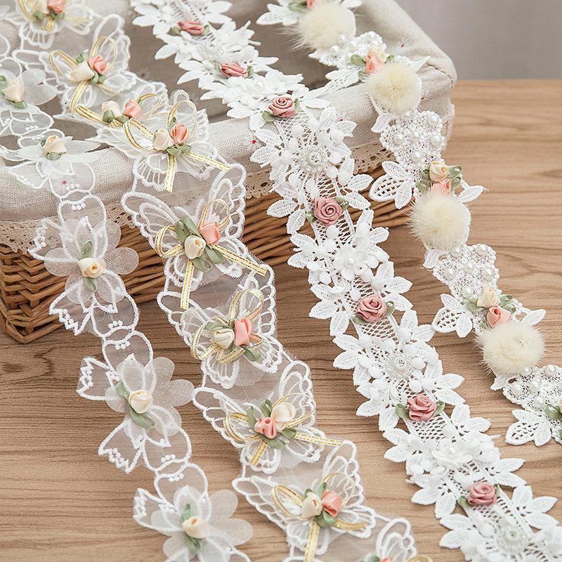 香草系列 重工黏贴钉珠蕾丝刺绣花边家纺窗帘DIY装饰花边