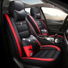 长安悦翔V3V5新款适用全包围冬季新款棉麻透气汽车座套坐垫套保暖