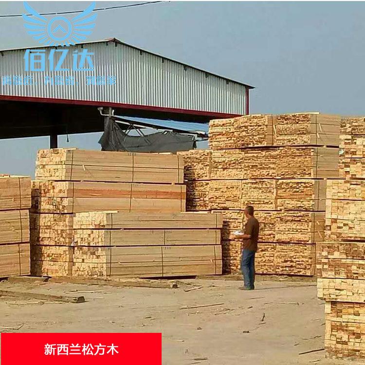 建筑木方工地支模用新西兰辐射松木2m3m4m长工程方木跳板厂家直销