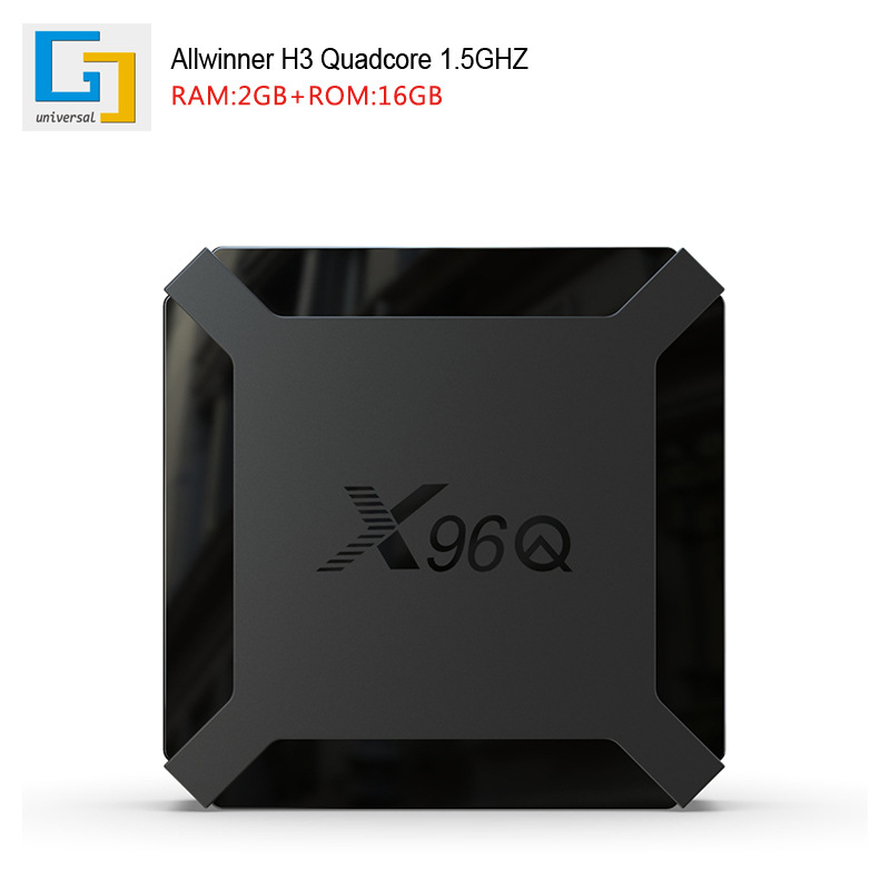 X96Q 智能电视盒 安卓10 Android TV BOX 全志H313 2G/16G Wifi
