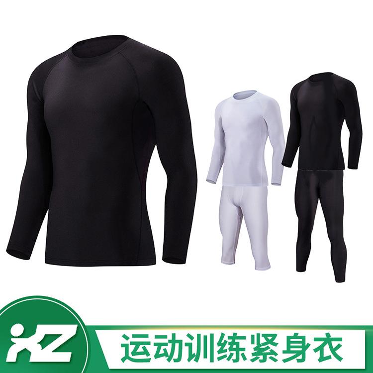 运动紧身衣男长袖跑步健身服套装速干冬季装备训练裤足球篮球内衣