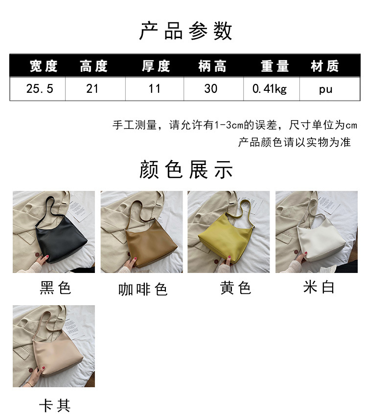 new  trendy shoulder bag large capacity female bag popular fashion hundred new tote bags NHJZ235800