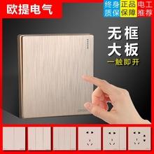 欧提电气开关插座面板86型16a空调香槟金USB五孔墙壁暗装薄膜面板