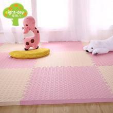 塑料地板拼塊塑料墊子地墊橡膠皮板地毯臥室拼接爬行墊鋪地板大塊