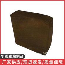 HT-棕色胶 医用膏药用 华腾胶粘制品生产优质热熔压敏胶