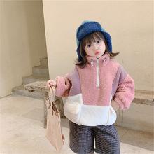 女童毛毛卫衣ins儿童秋冬装韩版加绒加厚保暖上衣中小童宝宝外套