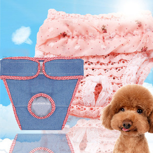 Small and Medium-sized Dog Denim Chiffon Physiological Pants for Pet Dogs Cats Elastic Comfortable Breathable Safety Underpants
