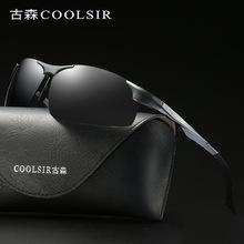 批发铝镁运动偏光太阳镜 8003男士眼镜日夜两用夜视偏光驾驶墨镜