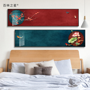 Chinese style decorative painting new Chinese style hanging paintings living room sofa background wall red murals Chinese style tea room Zen restaurant