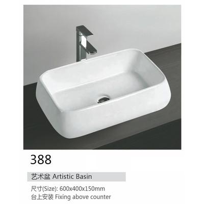 厂家直营厚边长方盆艺术盆出口酒店会所台上洗手盆一体洗漱台盆