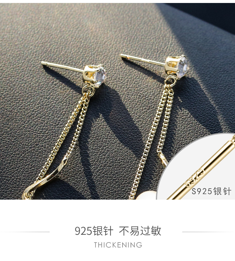 925 silver needle personalized imitation pearl pendant decoration high-end elegant long sexy earrings NHPP198718