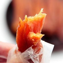 纯原味黄金倒蒸地瓜干农家自制天然红薯干软糯番薯干2斤