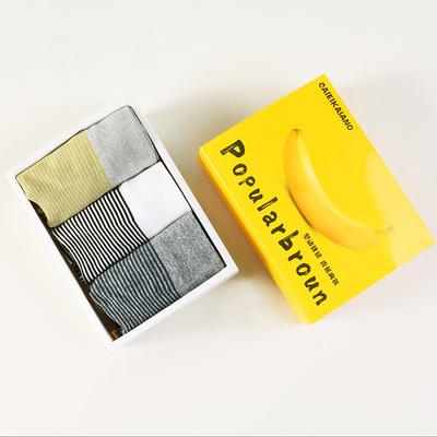 货源新款香蕉男士内裤肌理条纹无缝双透气5D塑形平角囊袋3色盒装内裤批发
