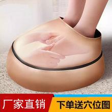足療機多功能腳底足底足部腿部腳部按摩器智能電動揉捏加熱按摩儀