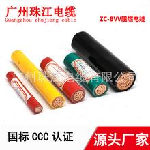 切米BVV10以上电力电线电缆国标YJV1*240广州珠江电缆源头厂家