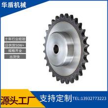 厂家直销齿轮 链轮 大型齿轮 链轮 加工定制