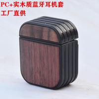 PC + деревянный чехол для наушников для Airpods 2-го поколения, защитный чехол из цельного дерева, яблочное дерево, бамбуковое дерево, сумка для наушников с bluetooth