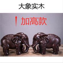 实木大象 复古手工木雕刻动物摆件 创意中式家居礼品 木质工艺品