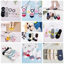 清倉襪子女春夏新款卡通純棉女士船襪防滑隱形襪學生短襪子批發