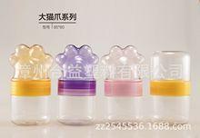 透明PET瓶网红爆款大猫爪瓶饼干零食 休闲 食品婴童产品罐子