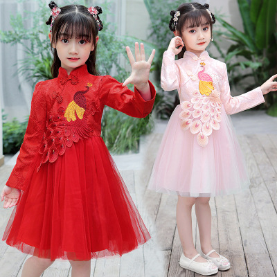 Girls Chinese dress china qipao dresses cheongsam princess skirt children's Hanfu