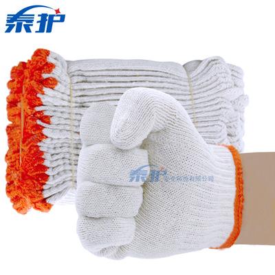 货源500g棉线手套  工作加厚棉纱白色耐磨修车工地干活批发劳保线手套批发