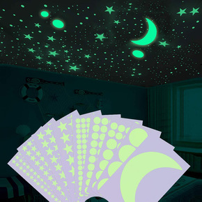 Shangyi night light carved Moon Star dot wall sticker children's room bedroom ceiling background decoration y
